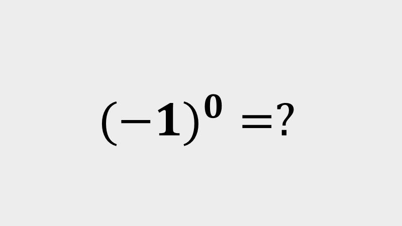 numero negativo elevato a zero