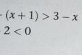 Da una lettrice: Trovare le soluzioni per un sistema di disequazioni